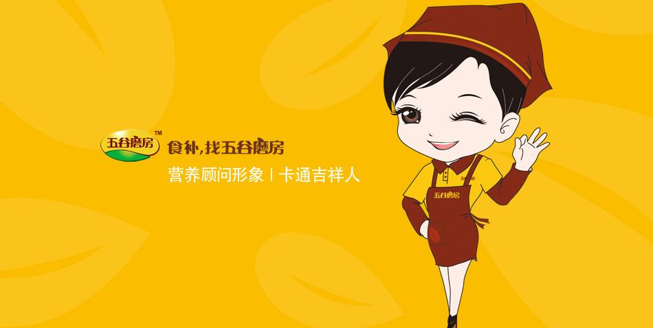 丝瓜app官方网